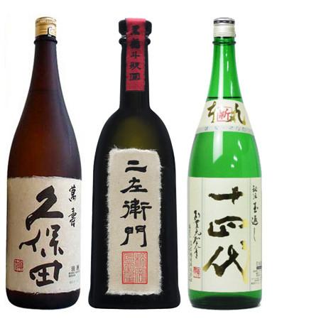 日本酒(東北)