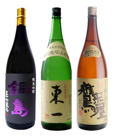 日本酒(九州)