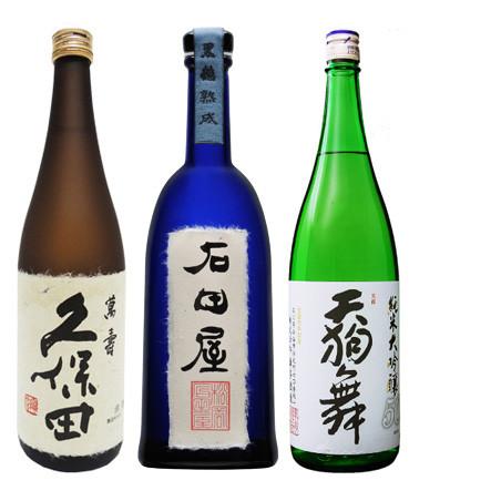 日本酒(北陸)